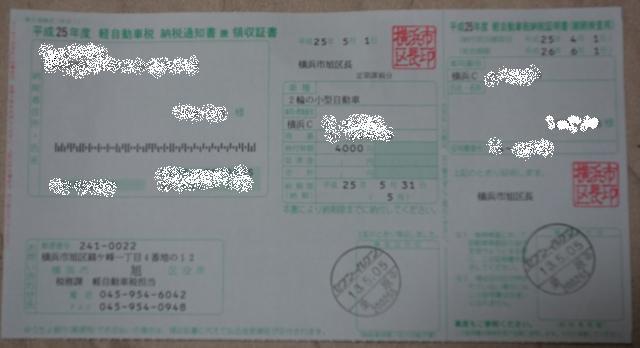 SC00358.jpg