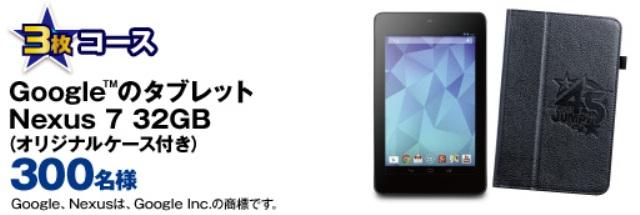 item_c_02_02.jpg