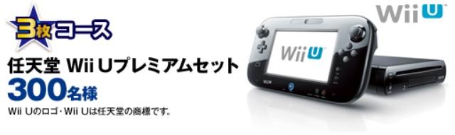 item_c_02_03.jpg