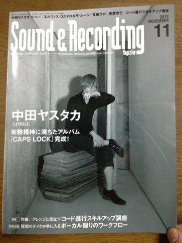 サウンド&レコーディング・マガジン 2013年11月号