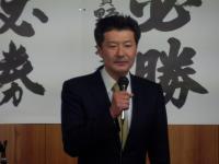 成田光雄事務所