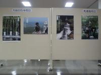 観光ポスター展