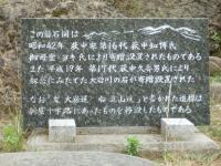 陽南小学校