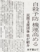 読売新聞2013年10月13日