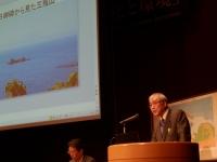 日本海学シンポジウム