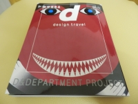 d design travel TOYAMA