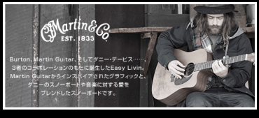 martin_banner_jp.png