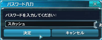 pso20130628_212811_009_c.jpg