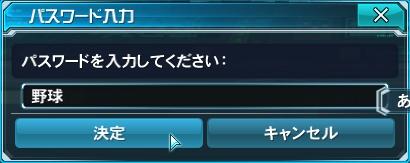pso20130628_212829_011_c.jpg