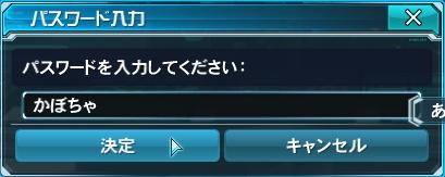 pso20130628_213036_014_c.jpg