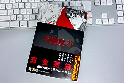 gantz-37-1166.jpg