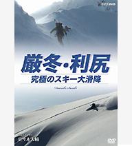 gento_rijiri.jpg