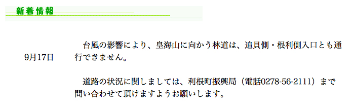 numata9_17.jpg