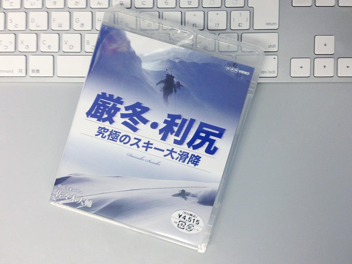 rijiri_d_sasaki.jpg