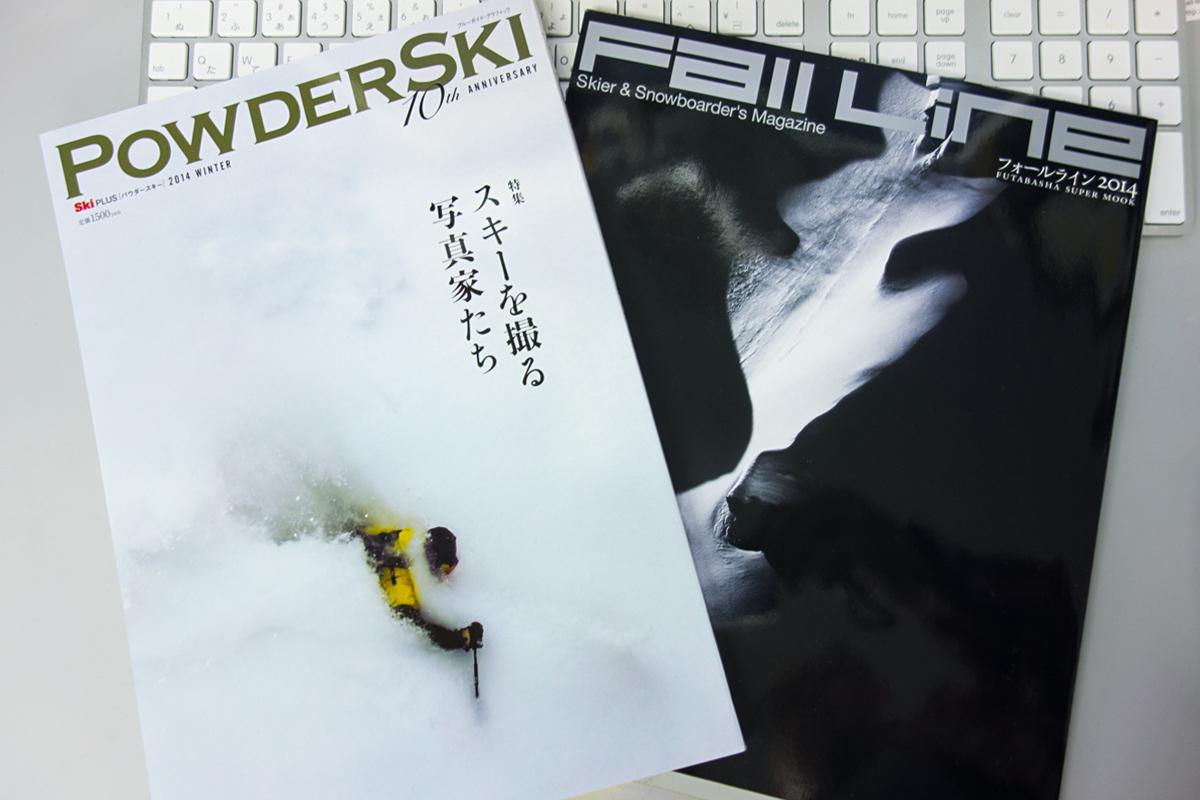snowbooks2013-1.jpg