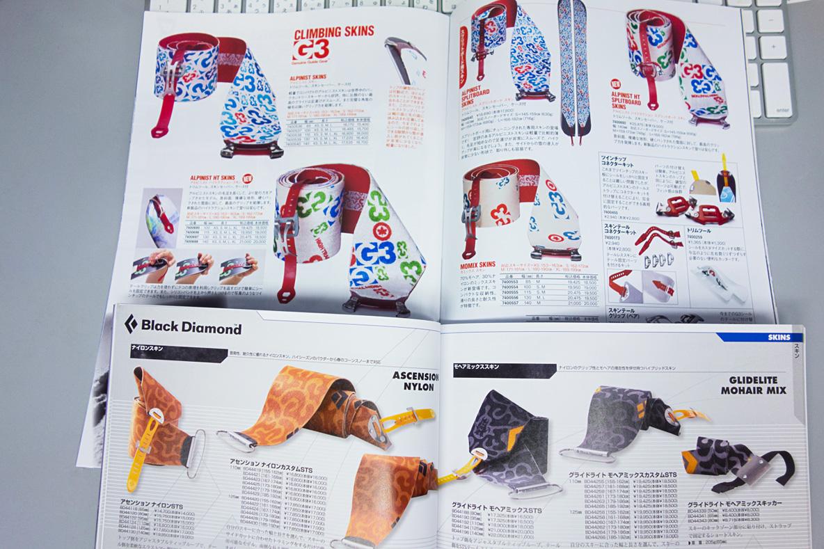 snowbooks2013-3.jpg