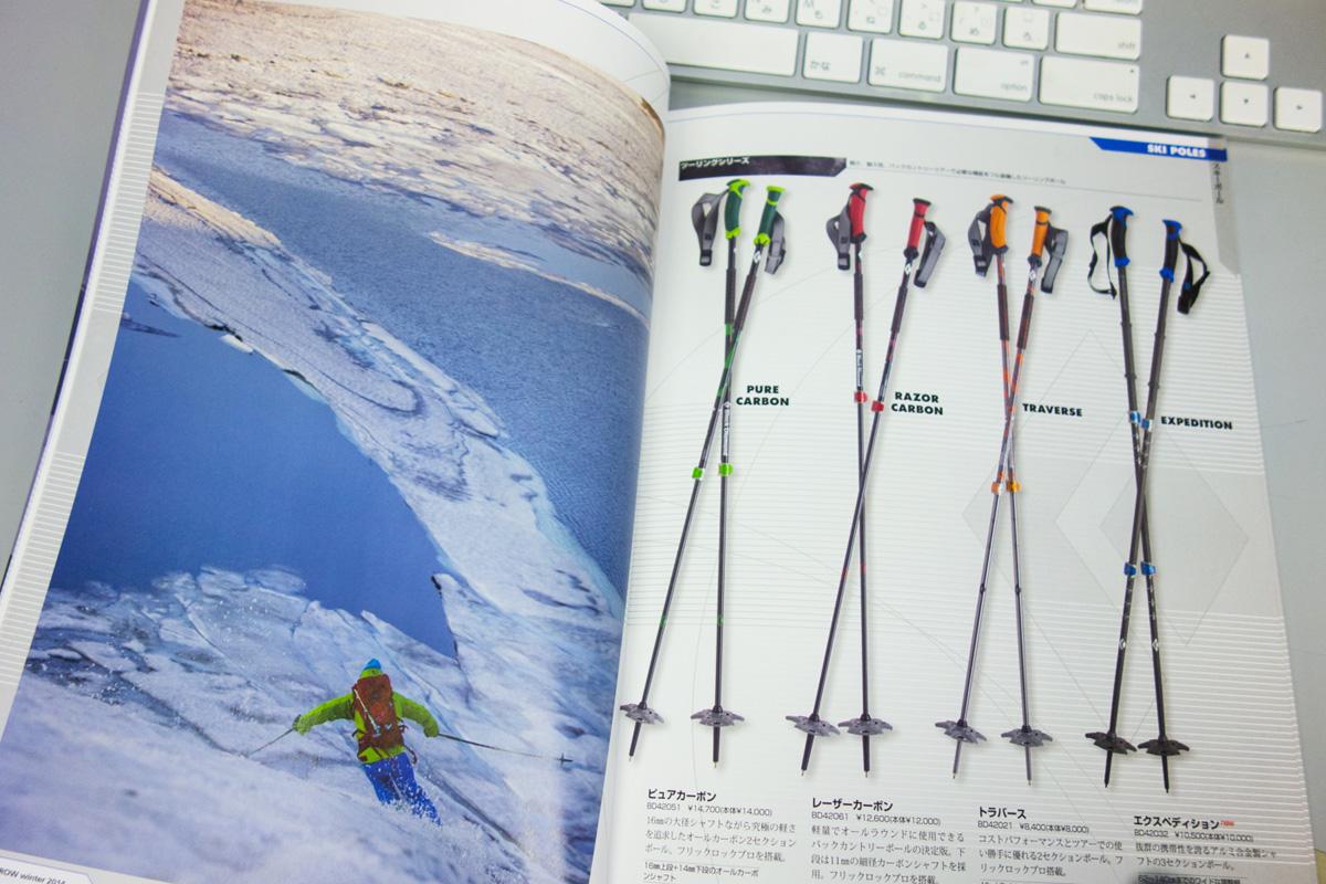 snowbooks2013-5.jpg