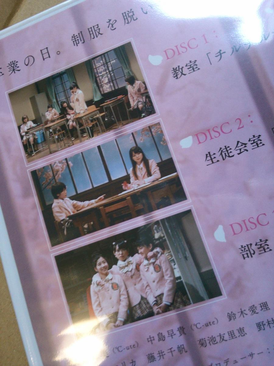 scra_dvd.jpg