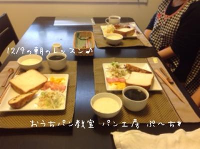201412141336072c1.jpg