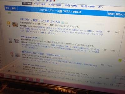 fc2blog_2013043015004534c.jpg