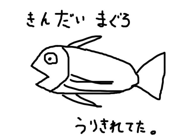20130601.jpg