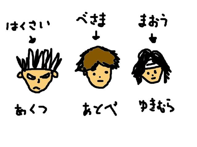 20131025.jpg