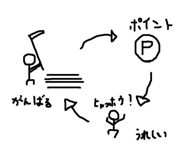 20131027.jpg