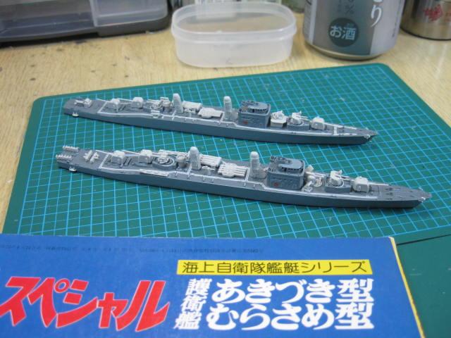 DD161 あきづき型 の4くらい