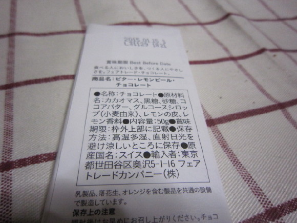 IMG_5926_1.jpg