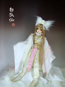 白狐仙001