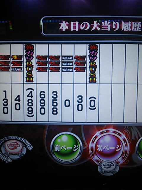 DSC_2580.jpg