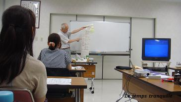 近藤先生の座学