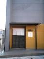PC2803560.jpg