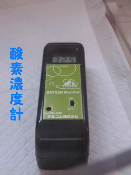 130915-2_convert_20130915214628.jpg