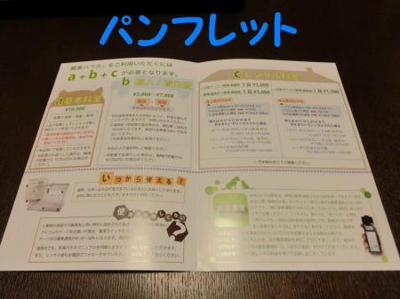 130916-6_convert_20130916232748.jpg