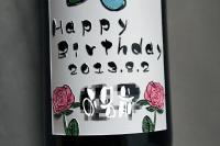 水彩画風のワイン彫刻