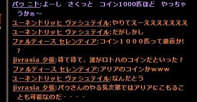 130820-01.jpg