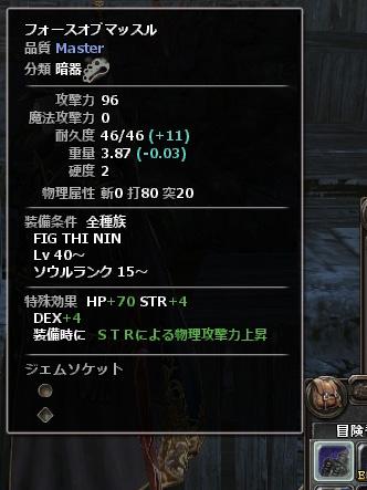 130910-06.jpg