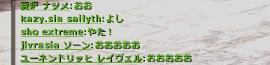 131105-07.jpg