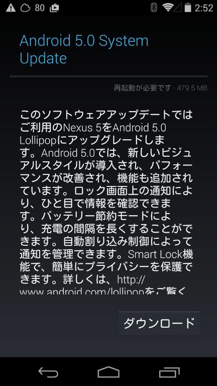 Screenshot_2014-11-21-02-52-37.jpg