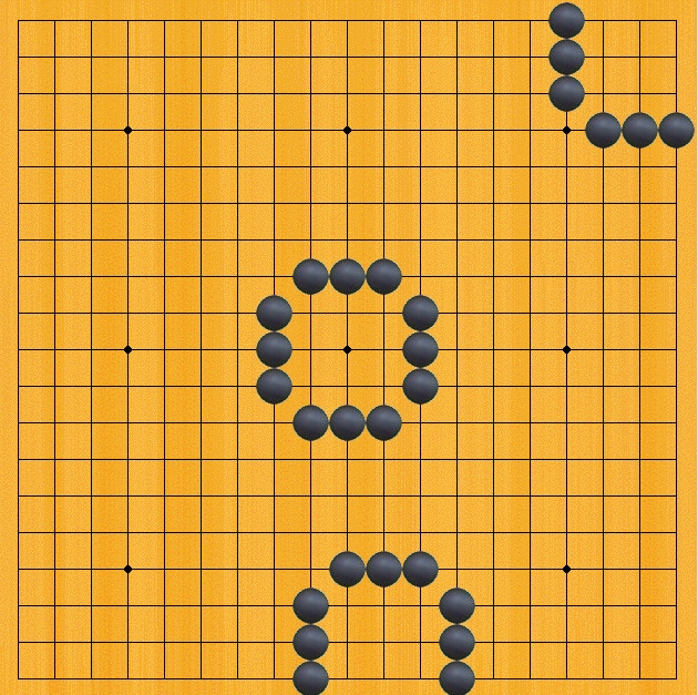 Baidu IME_2013-8-25_11-57-56