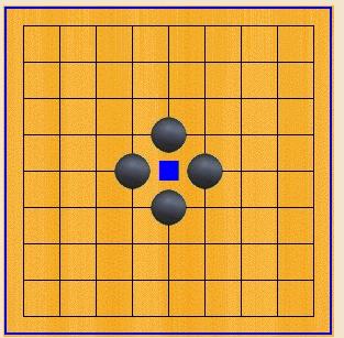 Baidu IME_2013-8-24_16-53-52