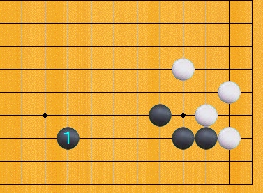 Baidu IME_2013-8-27_7-57-35