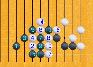 Baidu IME_2013-8-27_8-0-17