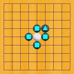 Baidu IME_2013-8-30_7-55-28