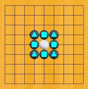 Baidu IME_2013-8-30_7-56-21
