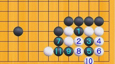 Baidu IME_2013-8-30_8-0-22