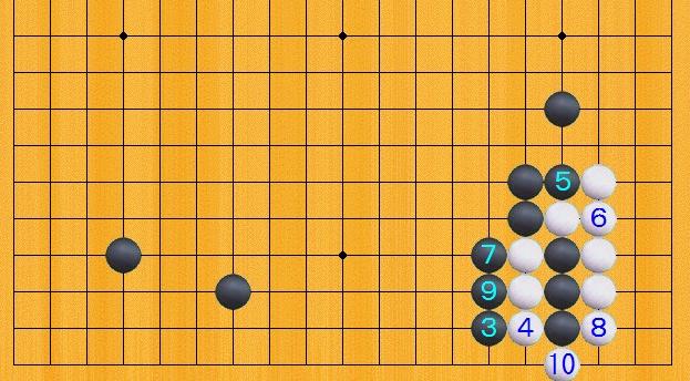 Baidu IME_2013-9-4_19-35-25