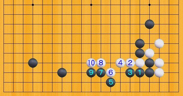 Baidu IME_2013-9-5_9-49-1