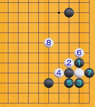 Baidu IME_2013-9-6_8-35-48